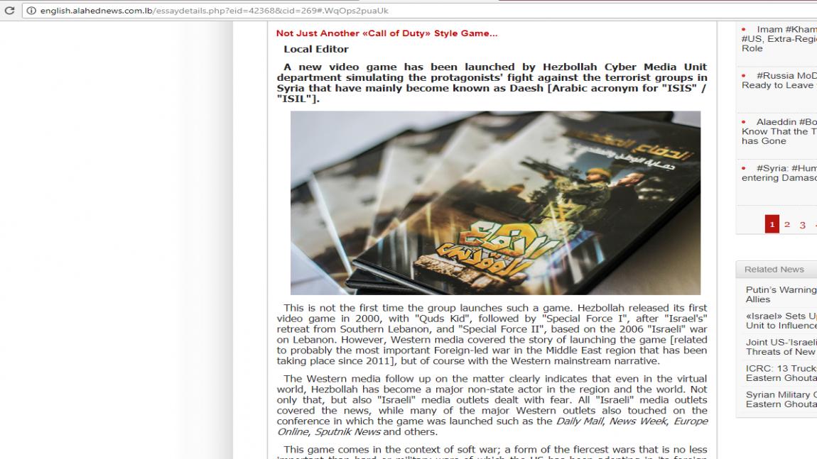 02e2d3be8 لعبة الدفاع المقدس :: الصفحة الرئيسة